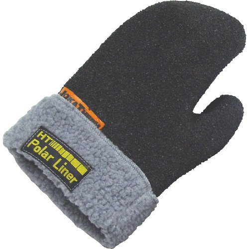 Stay warm with our top 5 ice fishing gloves for Best ice fishing gloves