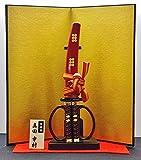 Japanese Samurai Katana Scissors; Deluxe Sanada Yukimura!!