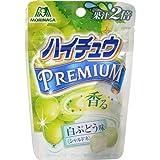 【ケース販売】森永 ハイチュウプレミアム 白ぶどう 35g×10袋