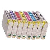 エプソン IC8CL33 8色セット【互換インクカートリッジ】【ICチップ有】EPSON IC33-8CL-SET【インク】
