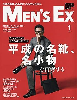 MEN'S EX 2019年 01 月号 [雑誌]