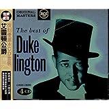 Columbia Original Masters The Best Of Duke Ellington (1932 To 1939)