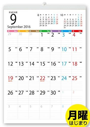 ボーナス付 2016年9月?(2017年9月付)月曜はじまり タテ長ファミリー壁掛けカレンダー(六曜入) A3サイズ[H]