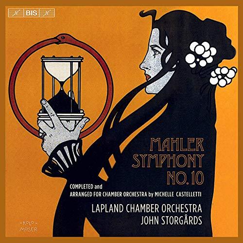 SACD : MAHLER / LAPLAND CHAMBER ORCHESTRA - Symphony 10