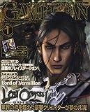 GAME JAPAN (ゲームジャパン) 2008年 01月号 [雑誌]