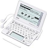 CASIO Ex-word 電子辞書 XD-SF4850WE ホワイト 音声対応 120コンテンツ 高校生学習モデル 英語音声教材充実 5.3型タッチパネル クイックパレット付き