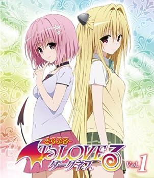To LOVEる-とらぶる-ダークネス 第1巻 (初回生産限定版) [Blu-ray]