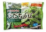 枝豆の王様 だだちゃ豆(冷凍)本場山形県鶴岡産 (200g×4袋)