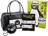 Suicaのペンギン TRAVEL AROUND JAPAN! トラベルバッグセットBOOK ([バラエティ])