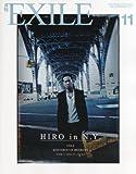 月刊 EXILE (エグザイル) 2013年 11月号 [雑誌]