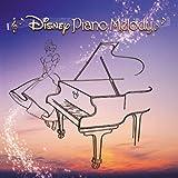 ディズニー・ピアノ・メロディー