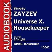 Universe X Housekeeper [Russian Edition] | Sergey Zayzev