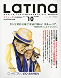 LaTIna (ラティーナ) 2009年 10月号 [雑誌]