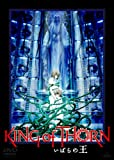 いばらの王 -King of Thorn- [DVD]
