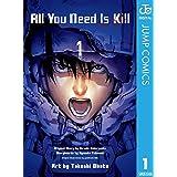 Amazon.co.jp: All You Need Is Kill 1 (ジャンプコミックスDIGITAL) 電子書籍: 桜坂洋, 竹内良輔, 安倍吉俊, 小畑健: Kindleストア