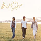 Top Of The Morning♪SunSet Swishのジャケット