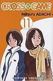 echange, troc Mitsuru Adachi - Cross Game, Tome 11 :
