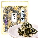 京都のお漬物 国産 味すぐき すぐき漬きざみ 京都産 京漬物・京つけもの