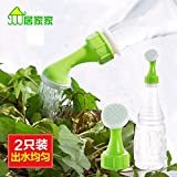 Sellify Small Water Sprinkler Watering Home Gardening Tools Gardening Supplies Household Watering Pot Watering...