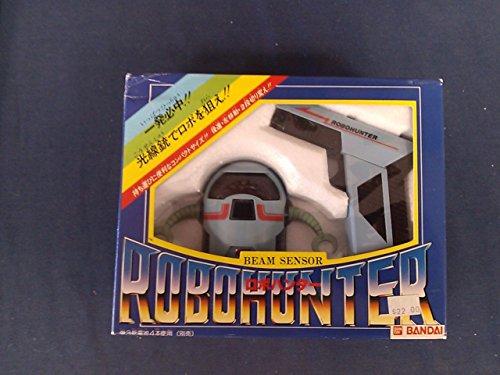 bandai-robo-hunter-beam-sensor-gun-and-robot-set-boxed-mib-lazer-tag-japan-rare