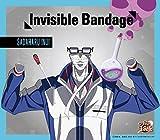 Invisible Bandage(アニメ「新テニスの王子様」)
