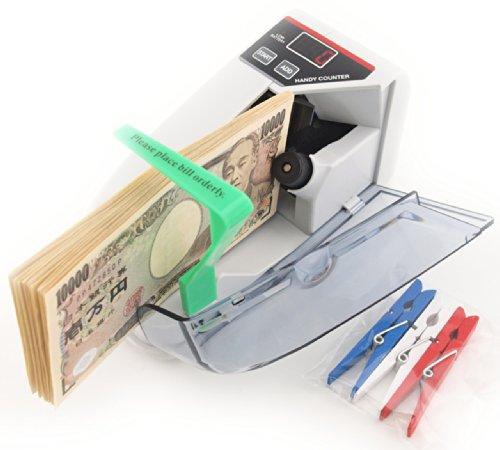 紙幣 カウンター 電池 駆動 ハンディー タイプ