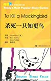 Image of To Kill a Mockingbird (Chinese Edition)