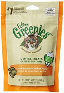 Feline Greenies Dental Treats Oven Roasted Chicken for Cats, 2.5-Ounce