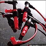 永井電子 ULTRAシリコンパワープラグコード ジムニー【型式:H-SJ30/H-SJ30V 年式:S56.5~S61.5 エンジン:LJ50 2サイクル】