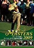 THE MASTERS 2009 [DVD]