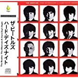 The Alternate A Hard Day's Night [Japanese mini-LP]