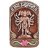 Aaina Panchmukhi Hanuman Idol Decorative Fiber Wall Hanging Murals