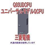 三菱電機 Q03UDCPU ユニバーサルモデルQCPU Qシリーズ シーケンサ NN