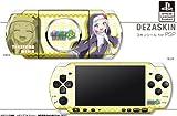 デザスキン 僕は友達が少ないNEXT スキンシール for PSP-3000 デザイン06