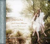 3rd Mini Album – Love Delight(韓国盤)