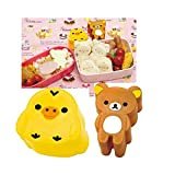 Witkey 2 Pcs ! Bento Accessories Chicken Little Bear Shape DIY Rice Ball Mould Sushi Mold Sandwich Bread Mold