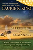 Beekeeping for Beginners (Short Story) (Mary Russell and Sherlock Holmes)