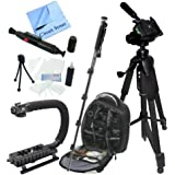 """Outdoor Adventure Package For The Nikon D7000, D7100 Digital SLR Cameras. Includes - Pro Series Waterproof Backpack, 60"""" 3-way Panhead Movement Tripod, 72"""" Monopod, Camera Stabilizing Handle/Grip, Cleaning Kit, Lens Pen, LCD Screen Protectors & CS Microfiber Cleaning Cloth"""