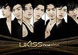 First KISS(初回限定盤)(DVD付)