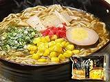 北海道札幌ラーメン(味噌味)5袋セット【ご当地ラーメン】北海道産小麦粉・オホーツクの塩使用(自然乾燥麺)