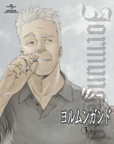 ヨルムンガンド 3 <初回限定版> [Blu-ray]