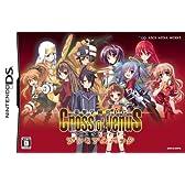 電撃学園RPG Cross of Venus プレミアムパック (「ねんどろいどぷち4体セット」同梱) 特典 電撃学園RPG文庫付き