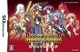 電撃学園RPG Cross of Venus プレミアムパック(「ねんどろいどぷち4体セット」同梱) 特典 電撃学園RPG文庫付き