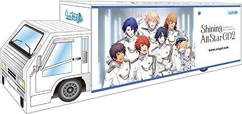うたの☆プリンスさまっ♪ アイドル7人 Shining All Star CD2 トレーラー型BOX チョコクランチ (食玩)