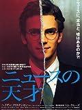 トランプ次期大統領の選挙前の態度と選挙後の態度、そして、それに追随する日本(安部首相)の態度