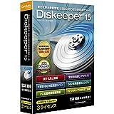 相栄電器 Diskeeper 15J(3ライセンス)