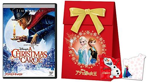 【期間限定商品】Disney's クリスマス・キャロル(「アナと雪の女王」オリジナル ギフトバッグ付) [DVD]