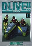 D?LIVE!!(11) (少年サンデーコミックス)