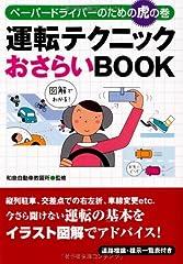 ��ž�ƥ��˥å������餤BOOK