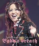 SEIKO MATSUDA CONCERT TOUR 2007 Baby's breath [Blu-ray]